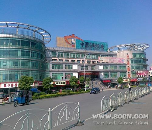 Danyang Glasses Market