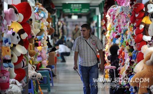 When Yiwu Market Close?