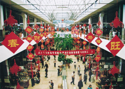It is you must to come to Yiwu China