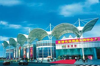 Guangzhou whole sale markets