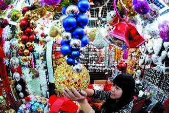 Yiwu Arts & Crafts Market