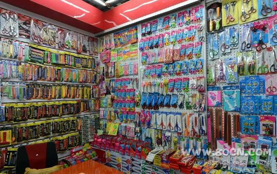 Yiwu Office & School Supplies Market