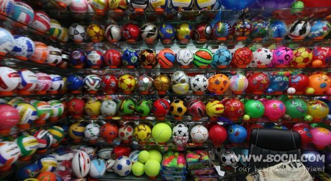 Yiwu Sports & Outdoor Market