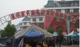 Yiwu Tongdian Furniture Market