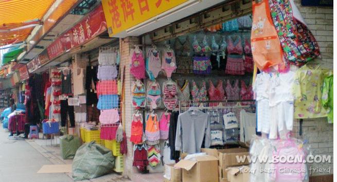 Yiwu Xingzhong Underwear Market