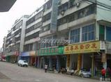 Yiwu Zhanqian Road Furniture Market