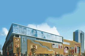 Huangyuan Garments Market