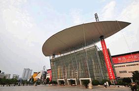 Yiwu International Trade Mart District 1