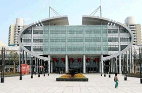 Yiwu International Trade Mart District 2