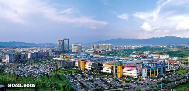YIWU A CITY BUILT ON MARKET